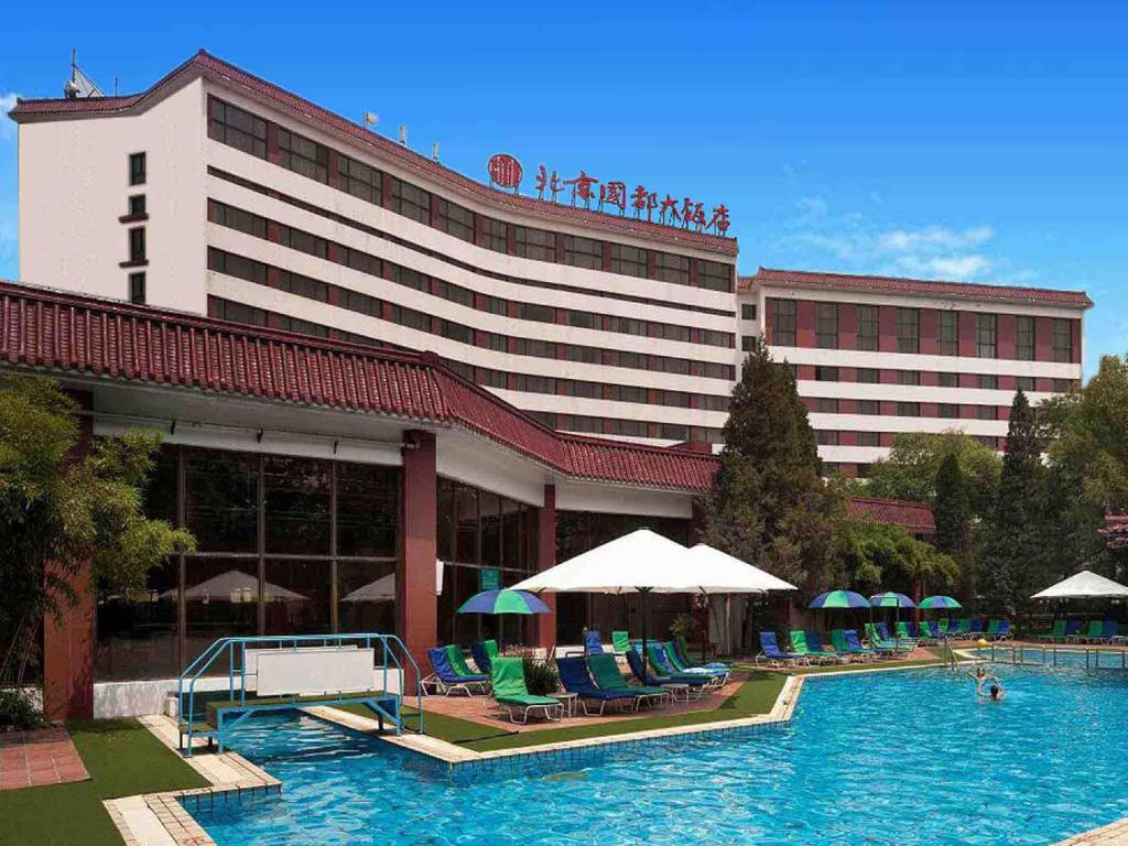 citic hotel beijing airport reviews