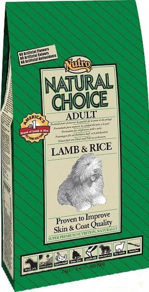nutro natural choice puppy reviews