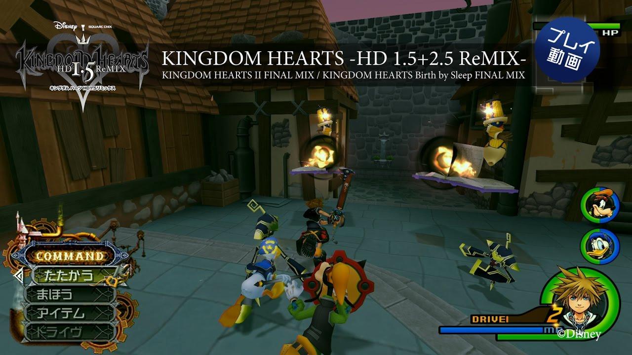 kingdom hearts hd 1.5 2.5 remix review