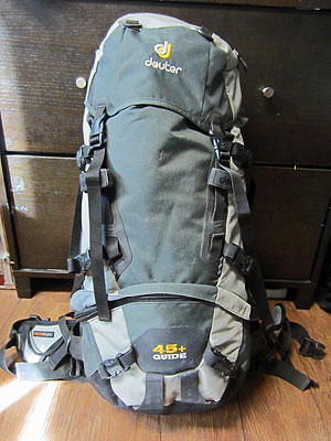 deuter guide 45 backpack review