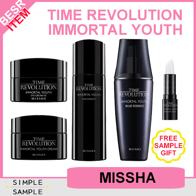 missha time revolution immortal youth cream review